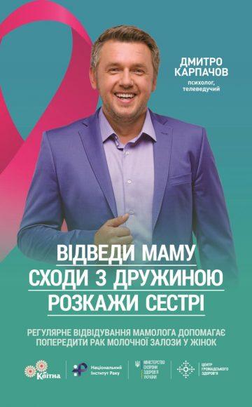 METROLIGHT_420x585_KARPACHEV_PRESS-1