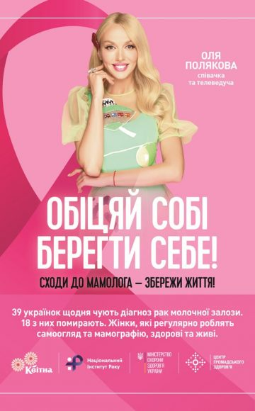 METROLIGHT_420x585_POLIYKOVA-1
