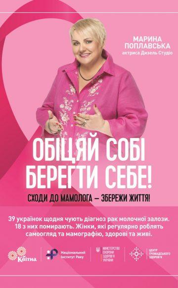 METROLIGHT_420x585_POPLAVSKA-1