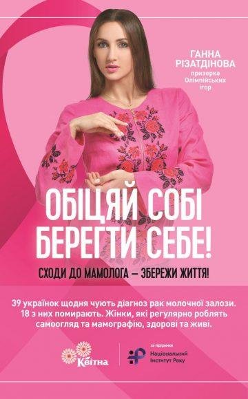 METROLIGHT_420x585_RIZATDINOVA_LOGO_PRINT